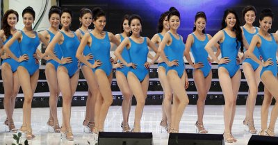 Miss Korean Pageant