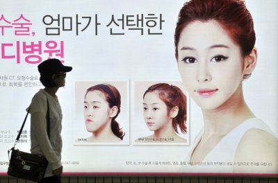 Plastic surgery ads everywhere in South Korea